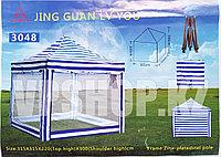 Палатка шатёр для отдыха на природе, туризма, охоты и рыбалки, доставка