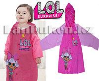 Дождевик детский для девочек из непромокаемой ткани с капюшоном (куклы LOL)