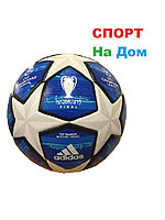 Футбольный мяч Adidas UEFA Champions League (реплика) размер 4