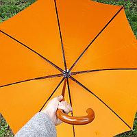 Зонт оранжевый с двойными спицами и деревянной ручкой, фото 1