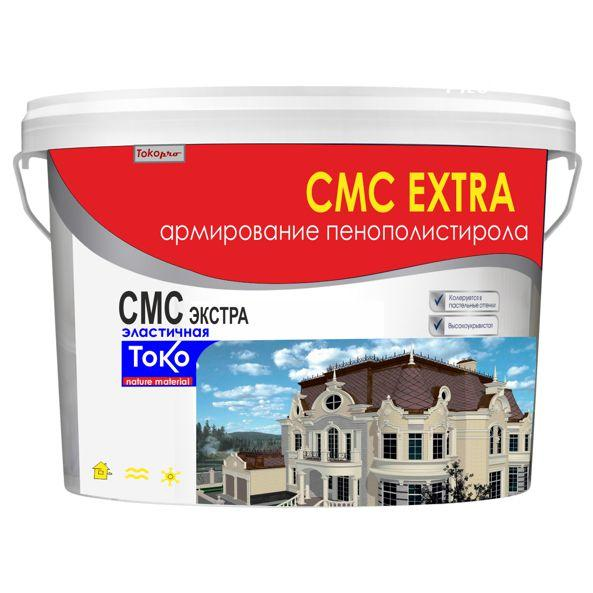 CMC EXTRA