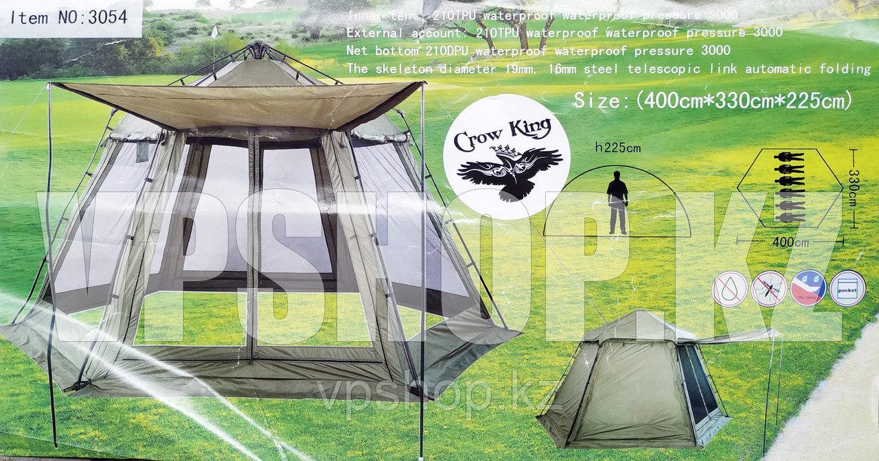 Палатка шатер для отдыха на природе, туризма, охоты и рыбалки, доставка