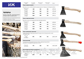 """Топор """"ИЖ"""" ГОСТ 18578-89 с удлиненной деревянной рукояткой, 1,2кг , фото 2"""