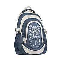 GAB 2101 рюкзак для девочки charmante
