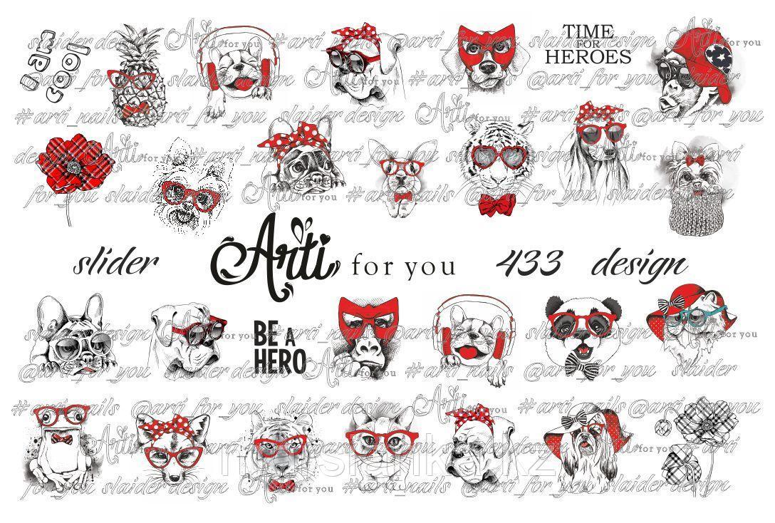 Слайдер дизайн Arti For You №433