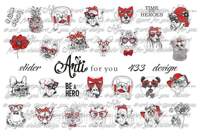 Слайдер дизайн Arti For You №433, фото 2