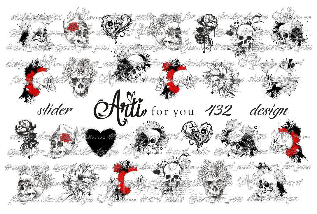 Слайдер дизайн Arti For You №432