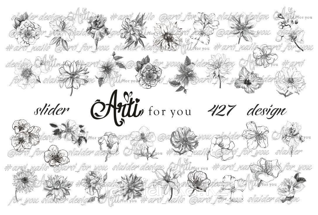 Слайдер дизайн Arti For You №427