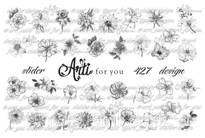 Слайдер дизайн Arti For You №427, фото 2