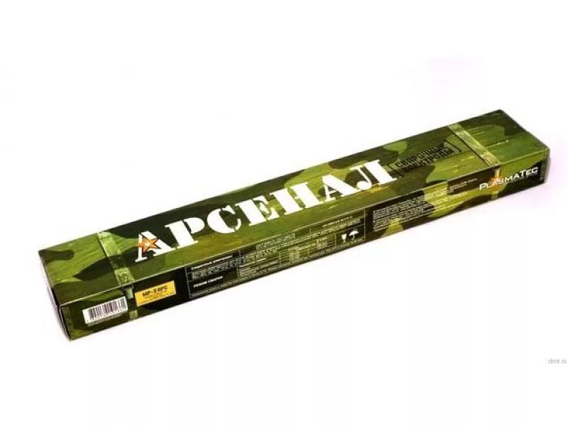 Электроды МР-3 АРС д.4 мм (уп 5кг)