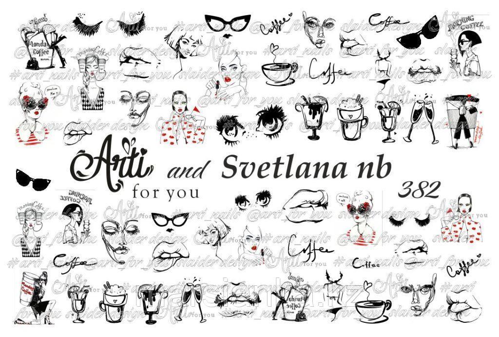 Слайдер дизайн Arti For You №382