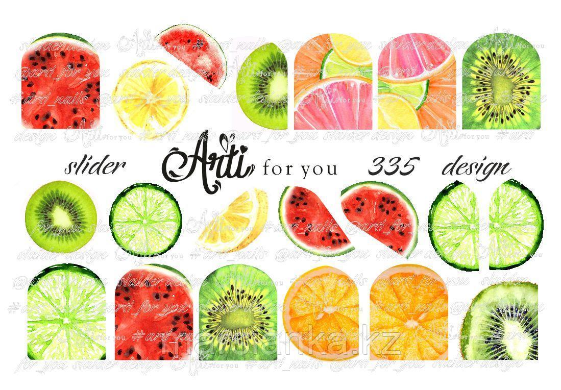 Слайдер дизайн Arti For You №335