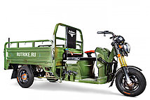 Электрический трицикл Rutrike Гибрид 1500 60V1000W