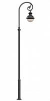 Опора садово-парковая модель DG-212-1,5