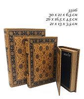 Набор подарочных коробок 5506