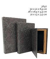 Набор подарочных коробок 5642