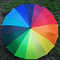 Зонт радужный с деревянной ручкой, 16 спиц, фото 1
