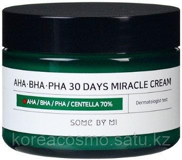 SOME BY MI AHA-BHA-PHA 30 DAYS MIRACLE CREAM КРЕМ ДЛЯ ЛИЦА