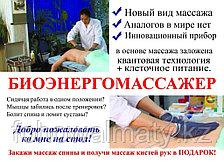 Массажный гель fohow ревматизм, снимает боль, остеохондроз, остеопороз, фото 2