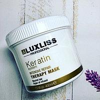 Маска с кератином Luxliss Keratin Intensive Repair mask 400мл