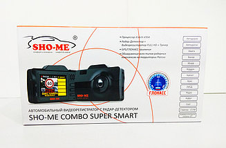 Видеорегистратор с антирадаром SHO-ME COMBO SUPER SMART, фото 3