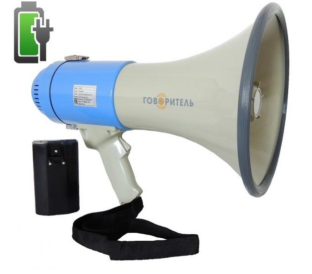 Мегафоны, микрофоны, усилители голоса, зарядки