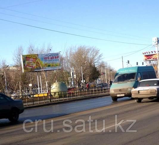 Ул. Абая (СХИ)