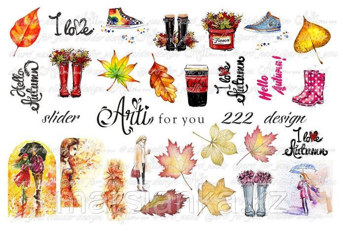 Слайдер дизайн Arti For You №222, фото 2