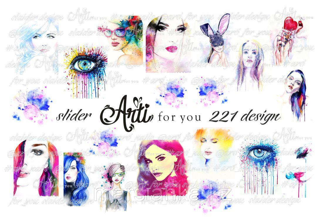 Слайдер дизайн Arti For You №221