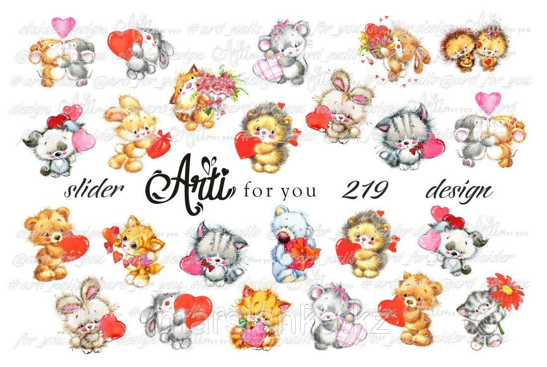 Слайдер дизайн Arti For You №219