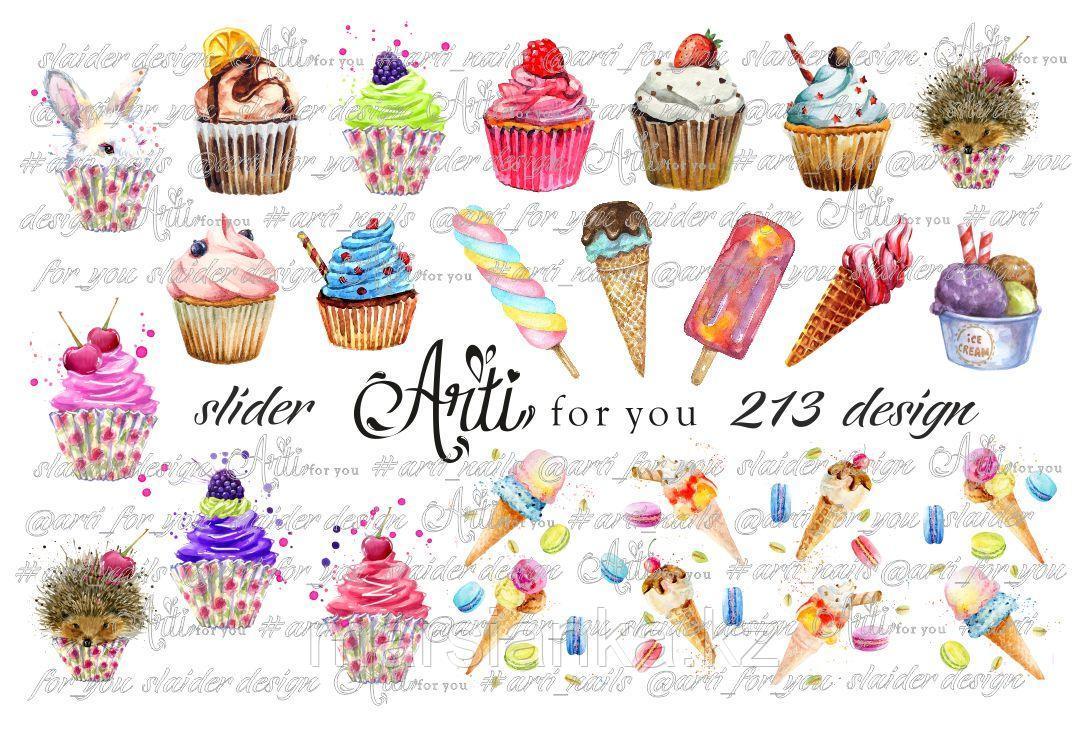 Слайдер дизайн Arti For You №213