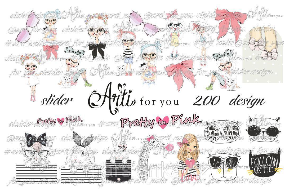 Слайдер дизайн Arti For You №200