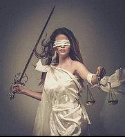 Правовая помощь в брачно-семейной сфере