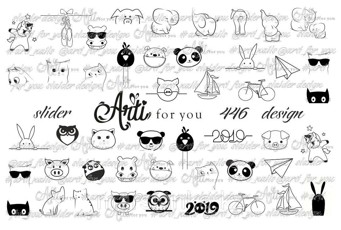 Слайдер дизайн Arti For You №446