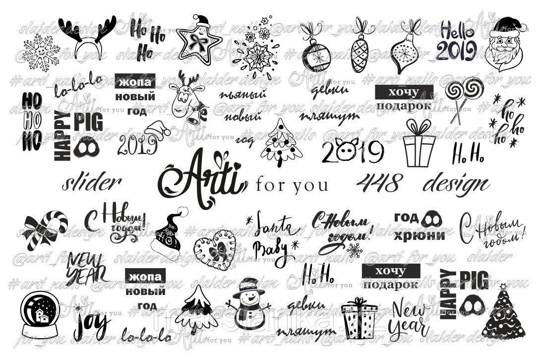 Слайдер дизайн Arti For You №448