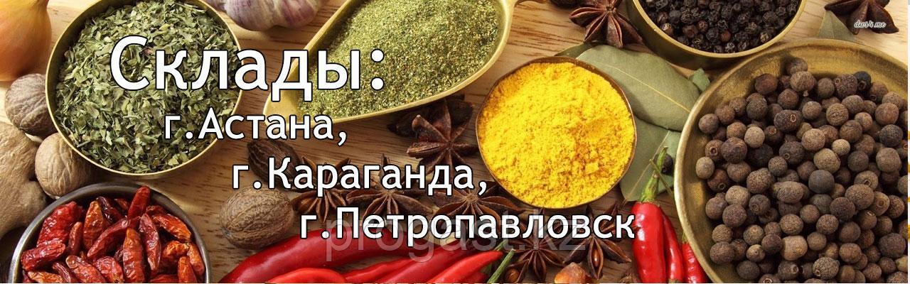 Комплексная вкусоароматическая специя Колбаса Русская