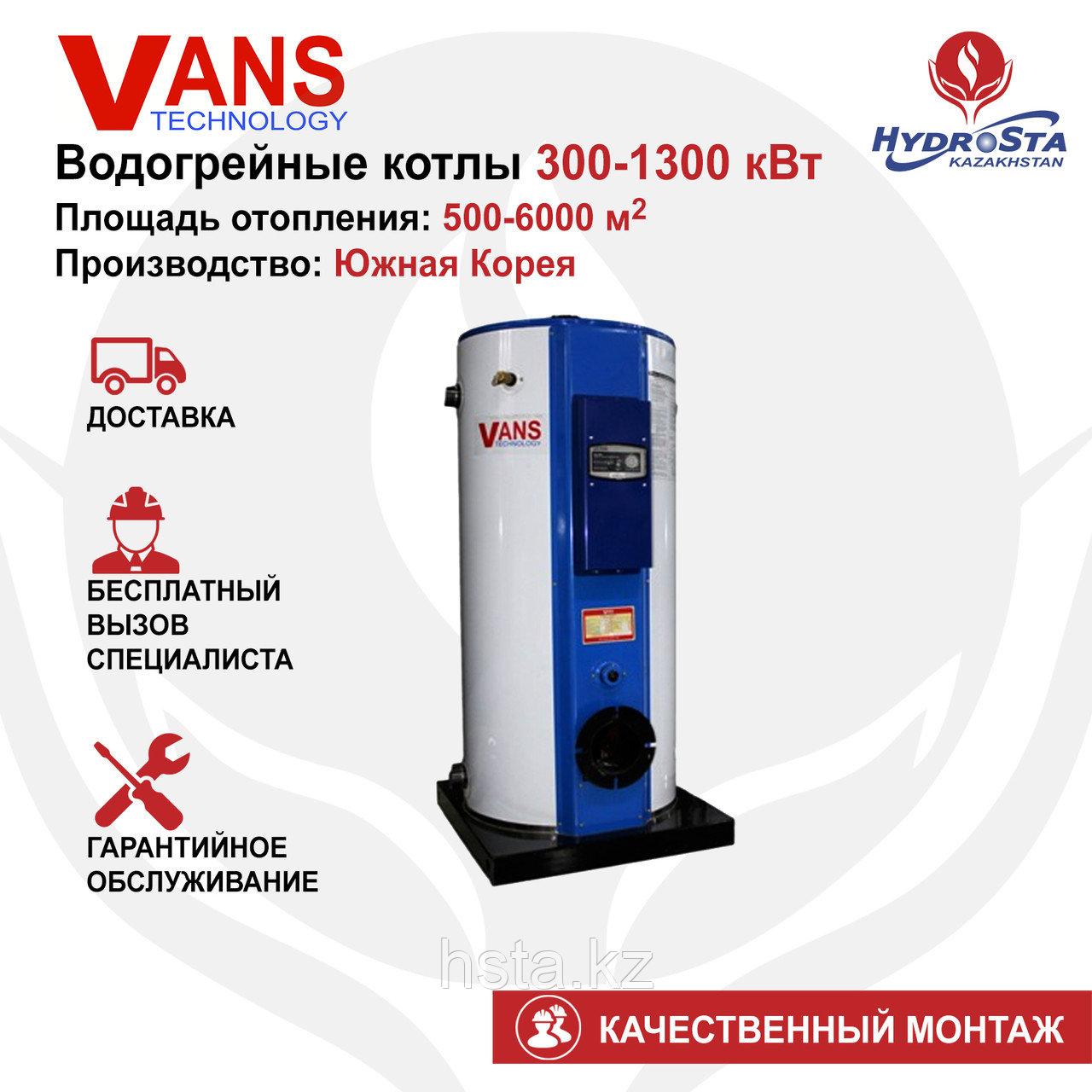 Газовый напольный одноконтурный котел VANS 502