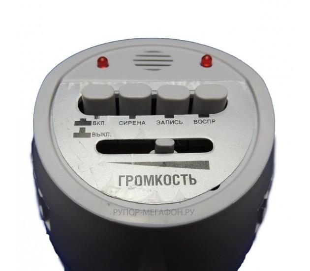 https://rupor-megafon.ru/image/cache/catalog/oldproducts/full_RM10SZ_600_2_kn2-630x552.jpg