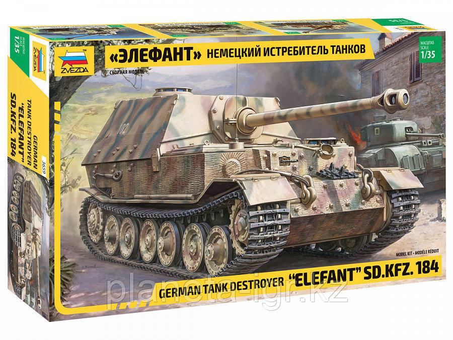 Немецкий истребитель танков «Элефант» сборная модель 1\35
