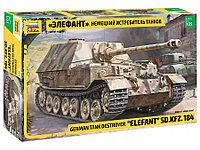 Немецкий истребитель танков «Элефант» сборная модель 1\35, фото 1