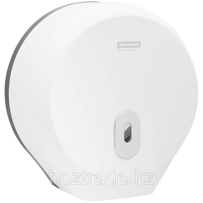 Диспенсер для туалетной бумаги Джамбо OfficeClean Professional, белый, ABS-пластик