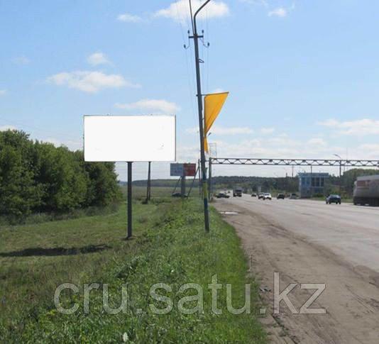 Явленское шоссе