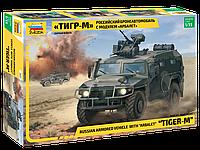 Российский бронеавтомобиль ГАЗ «ТИГР-М» с модулем «Арбалет» сборная модель, фото 1
