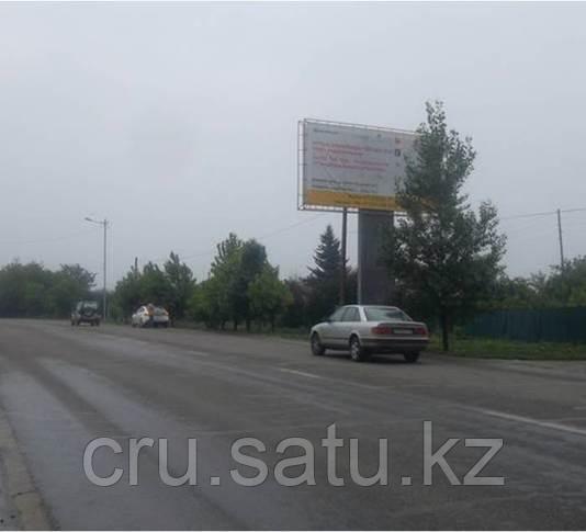 Ул. Бажова и Южная, по направлению с аэропорта в город