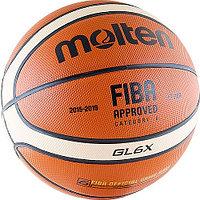 Мяч баскетбольный Molten GL6X