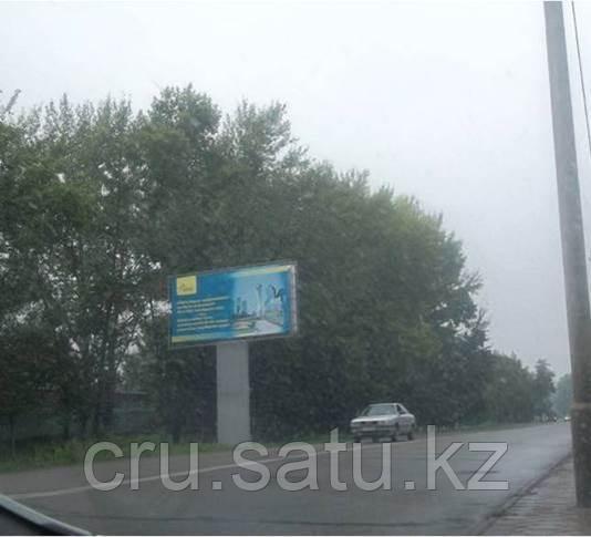 Уг. ул. Бажова (АЗС), по направлению к аэропорту