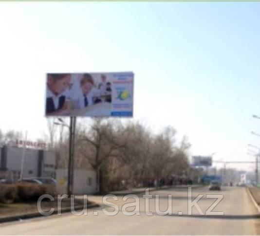 Ул. Абая, по направлению к Дворцу Спорта (около Автовокзала)