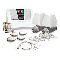 Комплект защиты от протечек воды Аквасторож Эксперт 2*20 (расширенная комплектация)