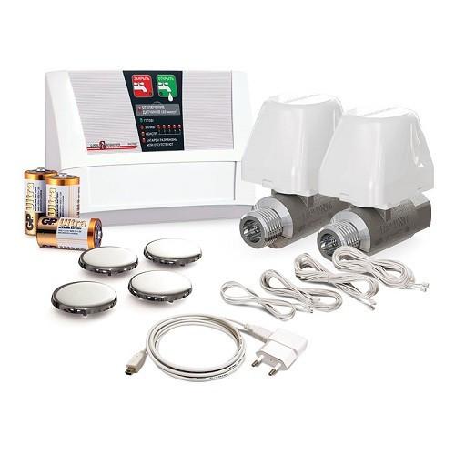 Комплект защиты от протечек воды Аквасторож Эксперт 2*15 (расширенная комплектация)