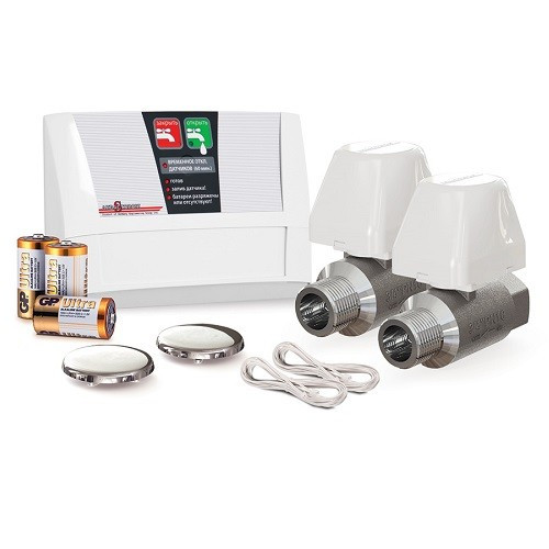 Комплект защиты от протечек воды Аквасторож Классика 2*20 (стандартная комплектация)